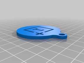 OnePlus 一加钥匙坠 3D模型
