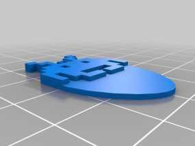 吉他拨片 3D模型