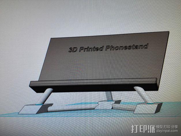 华为Ascend P7手机支架 3D模型  图7
