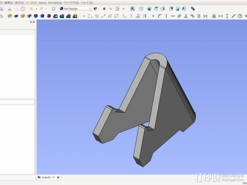 智能手机站架 3D模型  图2