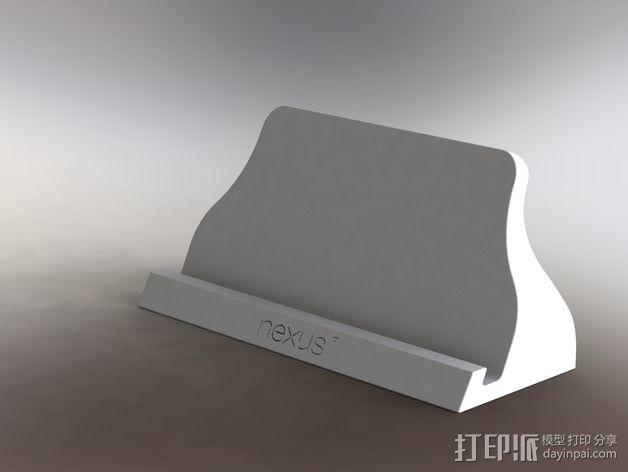Nexus 7站架 3D模型  图3