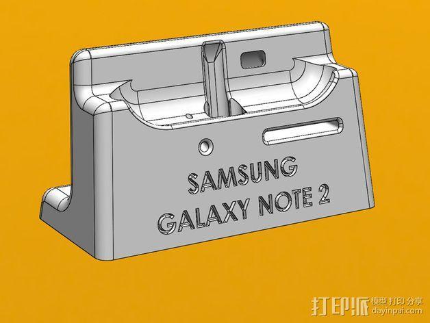 三星Galaxy Note 2站架 3D模型  图4