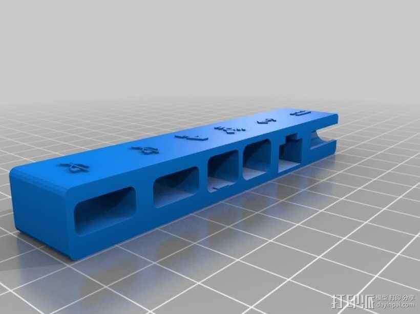 MacBook Pro连接锁 3D模型  图1