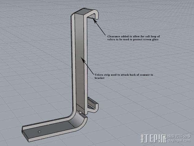 扫描仪支架 3D模型  图3