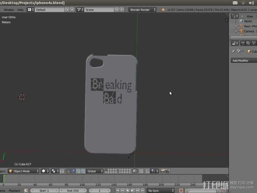 IPhone 4S手机外壳 3D模型  图1