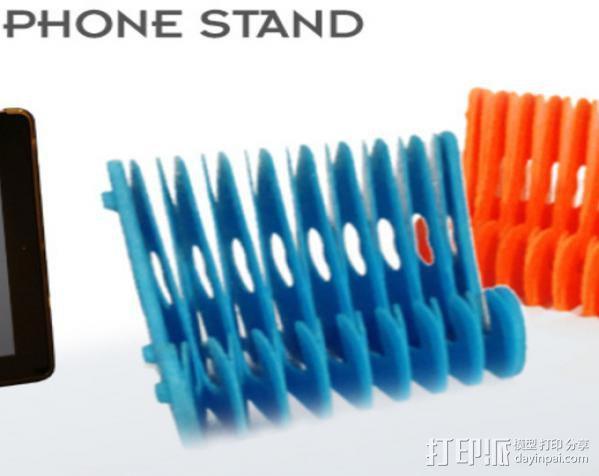 手机/平板电脑支架 3D模型  图1