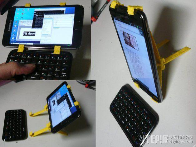 三星Galaxy Note手机支架 键盘支架 3D模型  图9