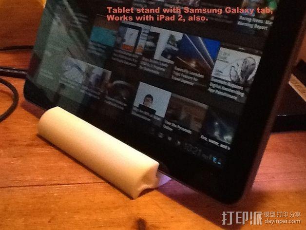 iPad 2, Samsung Galaxy平板电脑支撑架 3D模型  图6