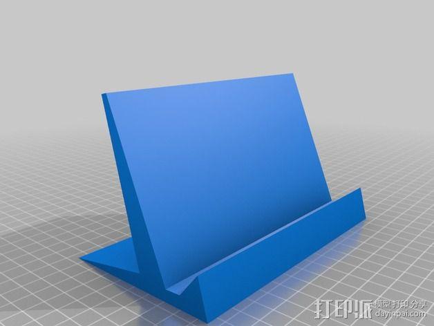 Nexus 10支架 3D模型  图2