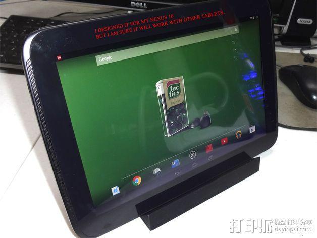 Nexus 10支架 3D模型  图1