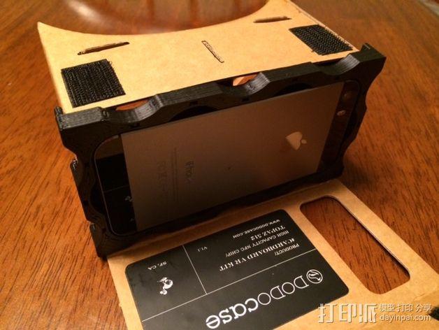 ipone5手机壳 3D模型  图5