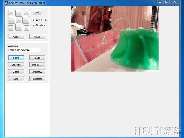 摄像头支架 3D模型  图20