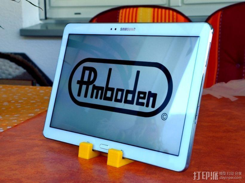 平板电脑座 3D模型  图6