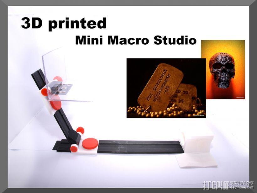 小型工作室 3D模型  图1