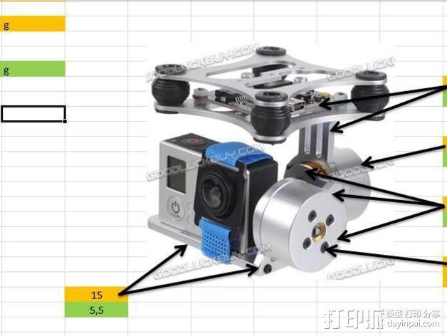 架子 3D模型  图8
