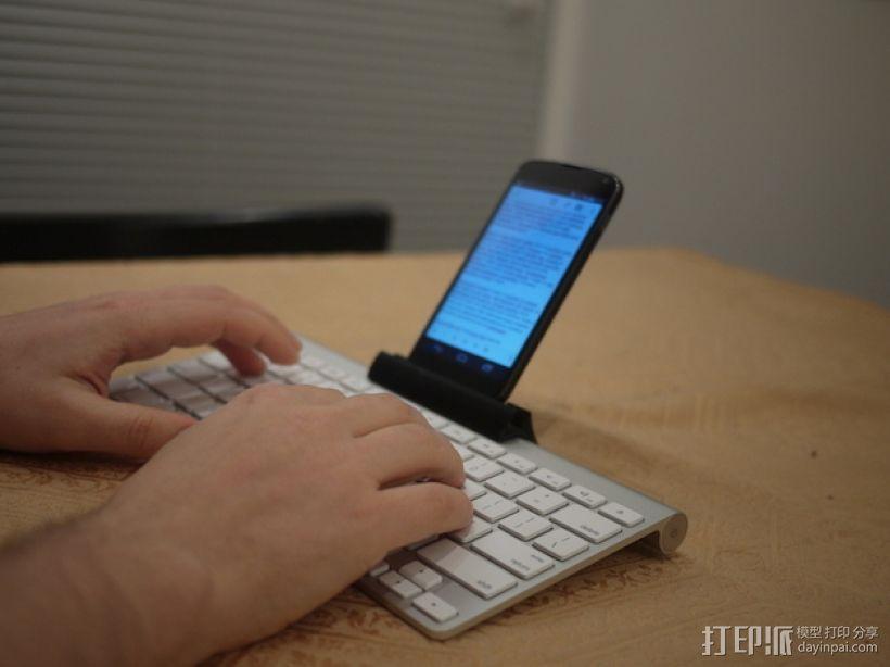 苹果虚线键盘夹 3D模型  图1