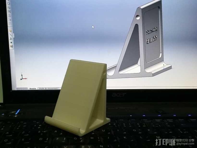 Galaxy Note3手机座 3D模型  图1