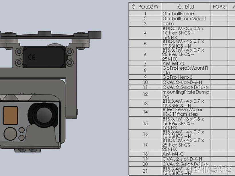 GoPro HERO3相机适配器 3D模型  图8