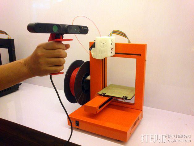 华硕Xtion适配器 3D模型  图3