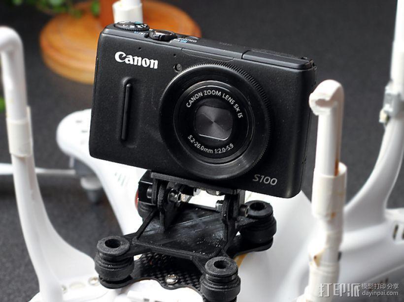 相机适配器 3D模型  图9
