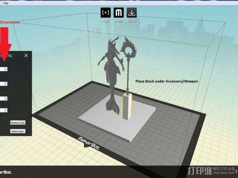 摆件 3D模型  图1