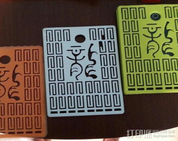 Huawei mediapad 7保护壳 3D模型  图3