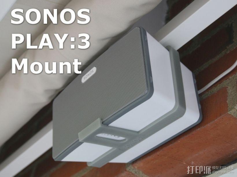 Sonos PLAY支架 3D模型  图1
