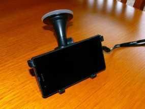 Sony Xperia Z支架 3D模型