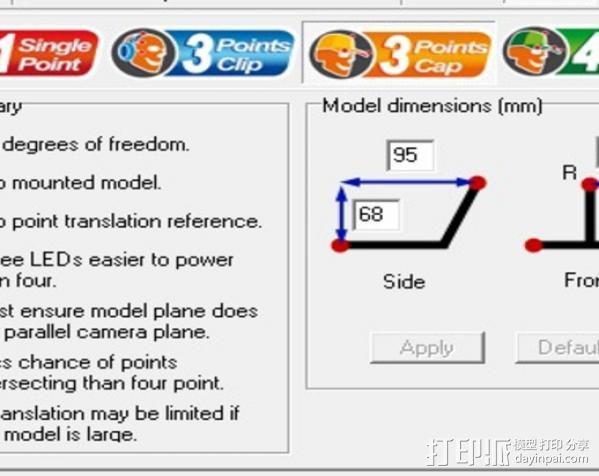 电路集成器 3D模型  图8