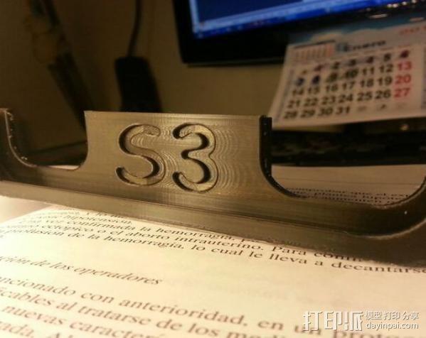 S3手机座 3D模型  图2