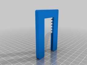 通用支架 3D模型