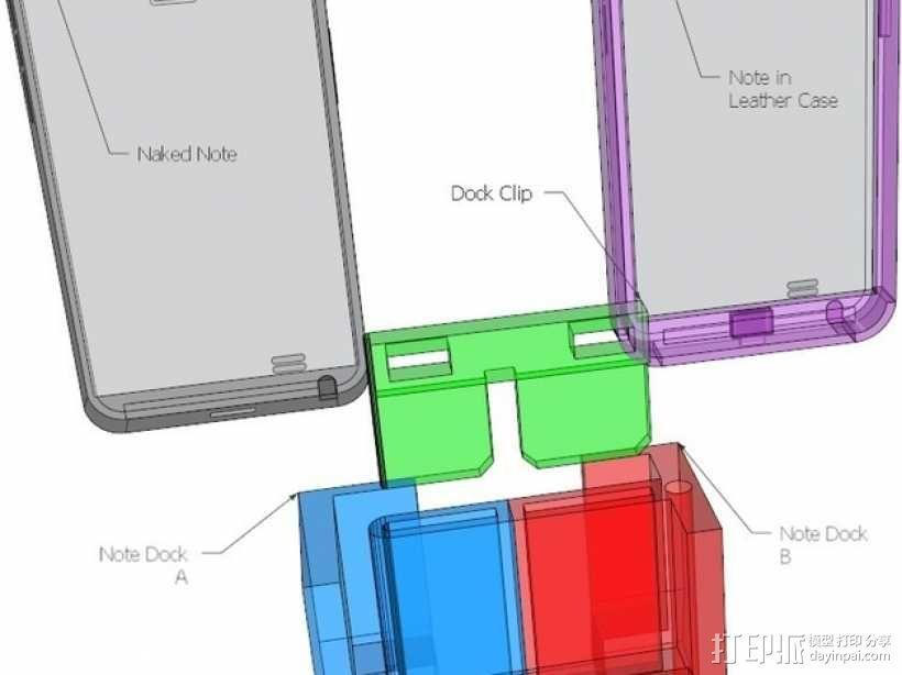 Galaxy Note 手机座 3D模型  图7