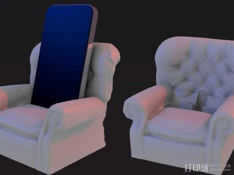 沙发手机座 3D模型  图1