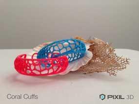 珊瑚手镯 3D模型