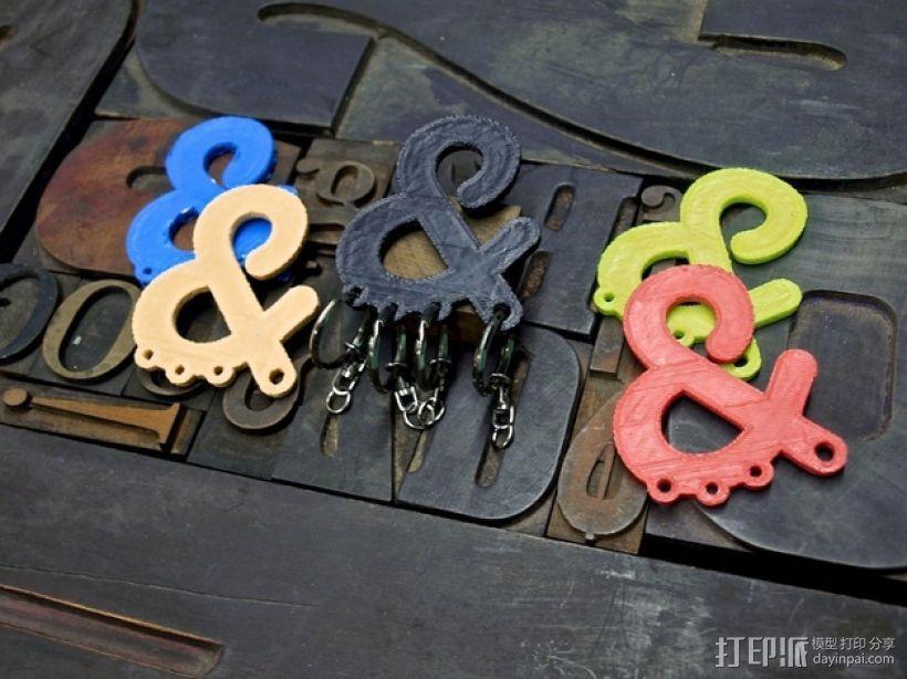 符号钥匙扣 3D模型  图1