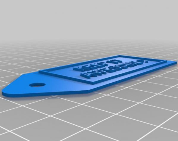 钥匙圈装饰品 3D模型  图3