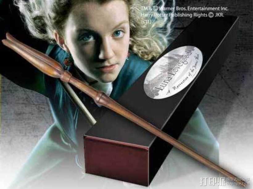 《哈利波特》:卢娜魔杖 3D模型  图4