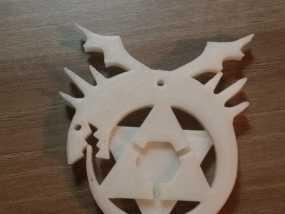 动漫《钢之炼金术师》怀表钥匙扣 3D模型
