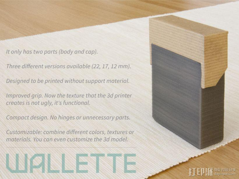 简洁方形钱包 3D模型  图3