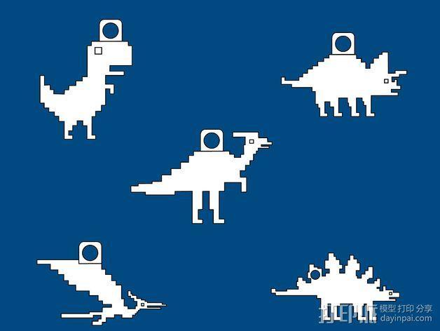 恐龙钥匙扣 3D模型  图2