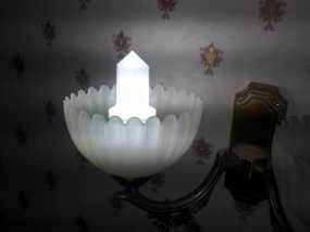 LED灯扩散器 3D模型