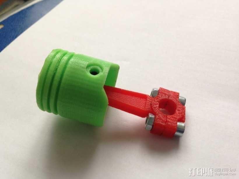 连杆活塞钥匙扣 3D模型  图1