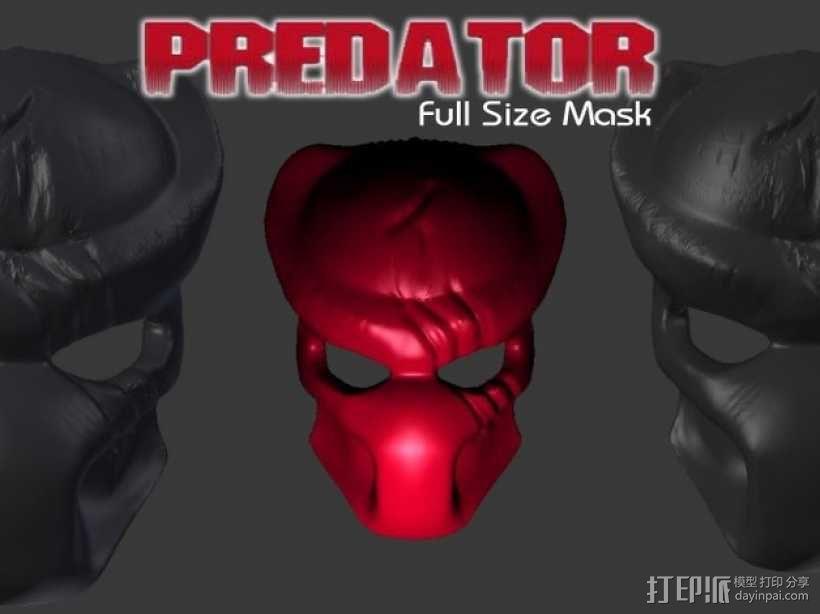 电影《铁血战士》面具 3D模型  图1