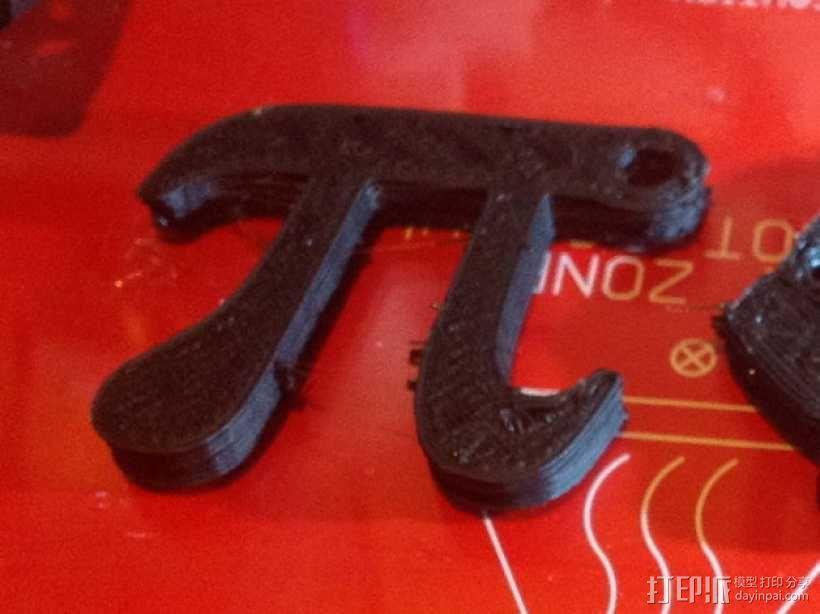 圆周率π钥匙扣/背包装饰品 3D模型  图2
