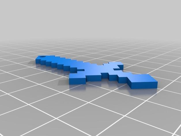 电子游戏LOGO钥匙扣 3D模型  图5