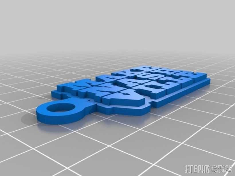 钥匙圈 D形环 3D模型  图2