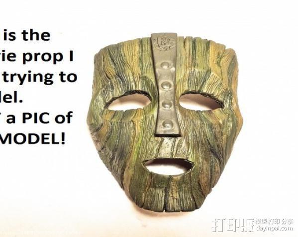 洛基面具 3D模型  图4