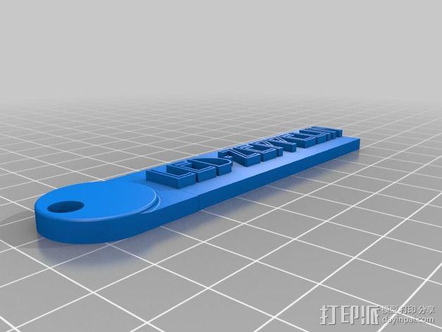 Led-Zeppelin字样钥匙链 3D模型  图1