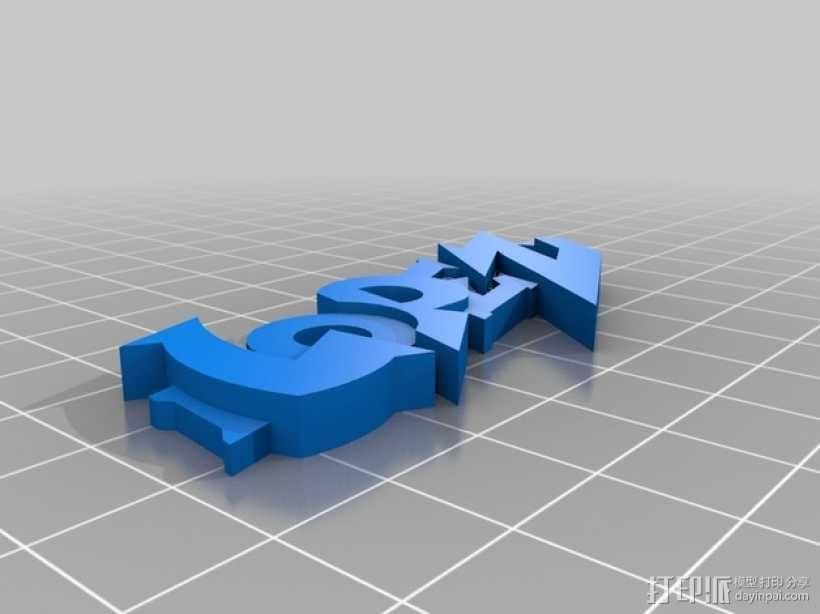 Lopez钥匙链 3D模型  图2