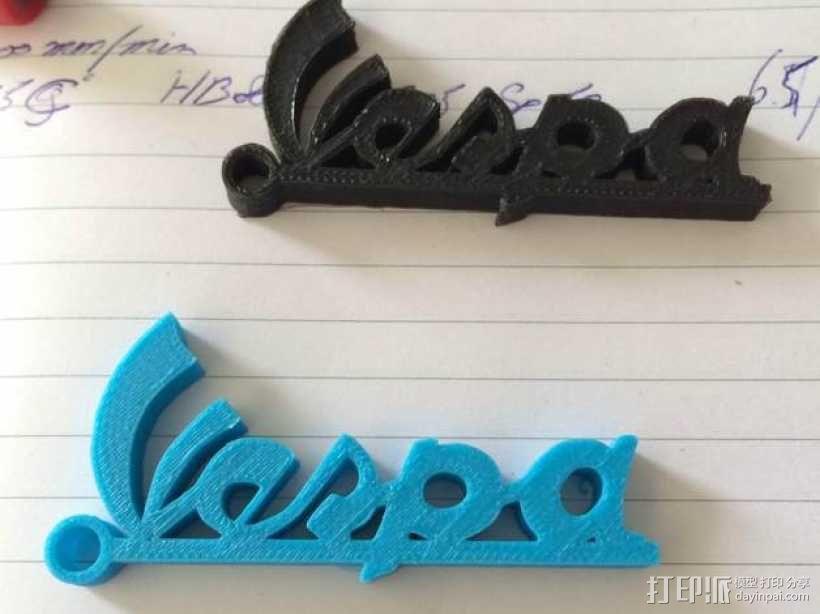 Vespa钥匙坠 3D模型  图3